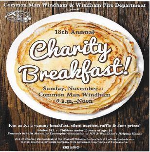 18th Annual Charity Breakfast